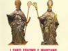 copertine-libri-antichi-su-gaeta-la-storia126
