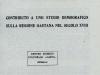 copertine-libri-antichi-su-gaeta-la-storia137