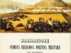 copertine-libri-antichi-su-gaeta-la-storia144
