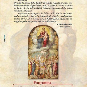 Gaeta: Festa dell'Assunta. Sabato 15 Agosto