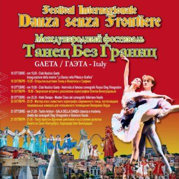 Gaeta Danza Senza Frontiere: al via il Festival Internazionale