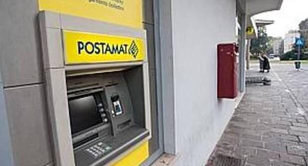 Turisti e Commercianti di Gaeta richiedono un Bancomat nella zona Medievale