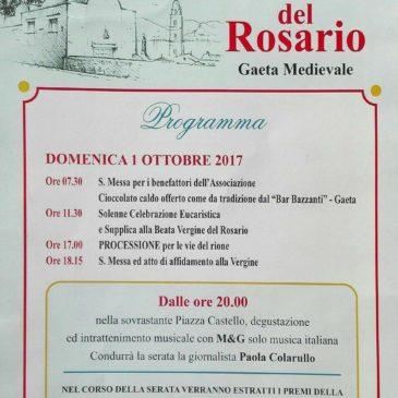 Gaeta: Festa della Madonna del Rosario – domenica 1 ottobre 2017