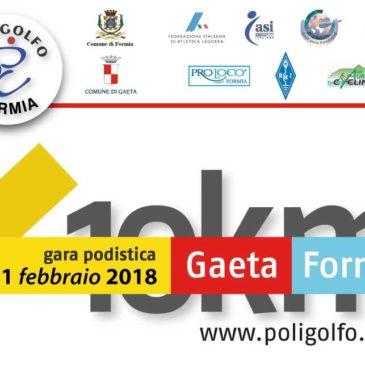Gara podistica Gaeta-Formia: Aperte le iscrizioni