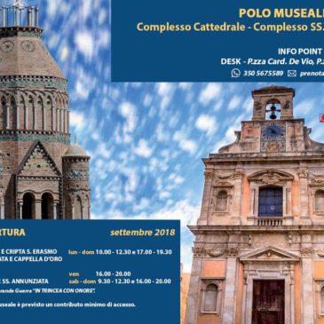 Il Polo Museale di Gaeta: ecco gli orari di apertura