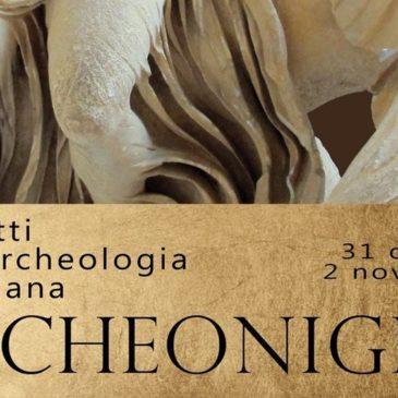 Formia: Archeonight2014 – Le notti dell'Archeologia del Golfo di Gaeta