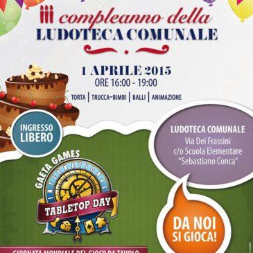 Ludoteca Comunale di Gaeta: Invito alla festa del terzo compleanno!