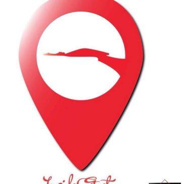"""Gaeta: Nasce """"Inside Gaeta"""" – Promuovere e far conoscere attività ed eventi nella nostra città"""