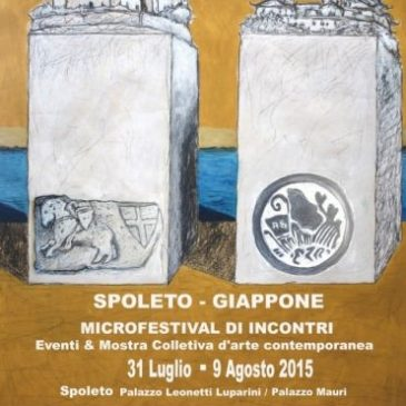 Da Gaeta a Spoleto passando per il Giappone: L'esposizione di Antonella Magliozzi