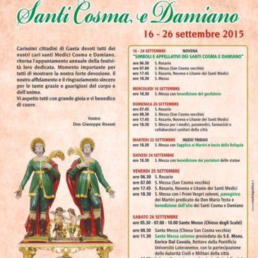 Gaeta: festeggiamenti in onore dei Santi Cosma e Damiano – ecco il programma dal 16 al 26 settembre