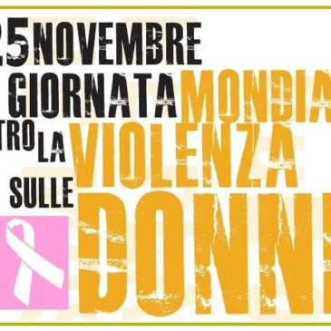 """A Gaeta """"Diamo Voce al Silenzio""""  Giornata Internazionale contro la violenza sulle donne"""