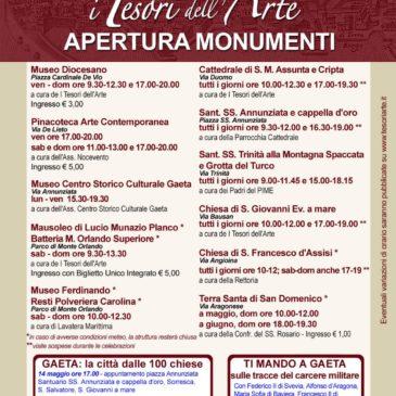 """Visitare Gaeta: appuntamenti di Maggio e Giugno offerti da """"Tesori dell'Arte"""""""