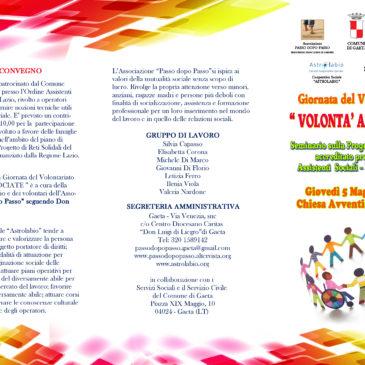 """Gaeta: """"Volontà Associate"""", il seminario formativo del progetto Reti Solidali"""