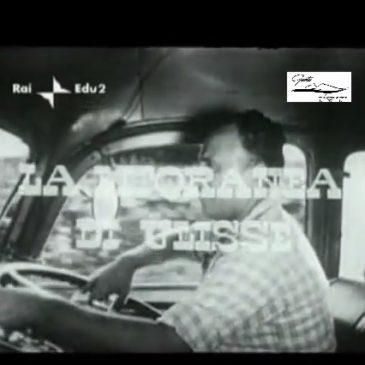 *Video Storico del 1958* Gaeta: La Litoranea di Ulisse
