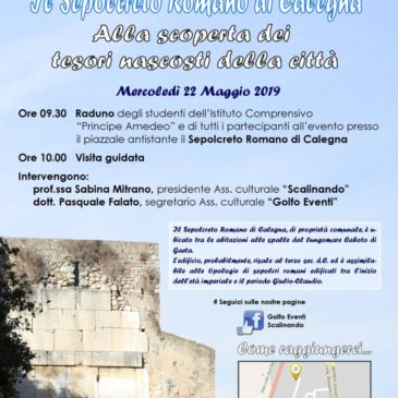Gaeta: visita guidata al Sepolcreto Romano diCalegna