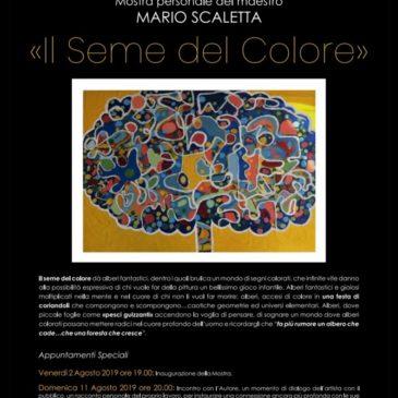 """Il maestro Scaletta espone a Gaeta– """"Il seme del colore"""""""